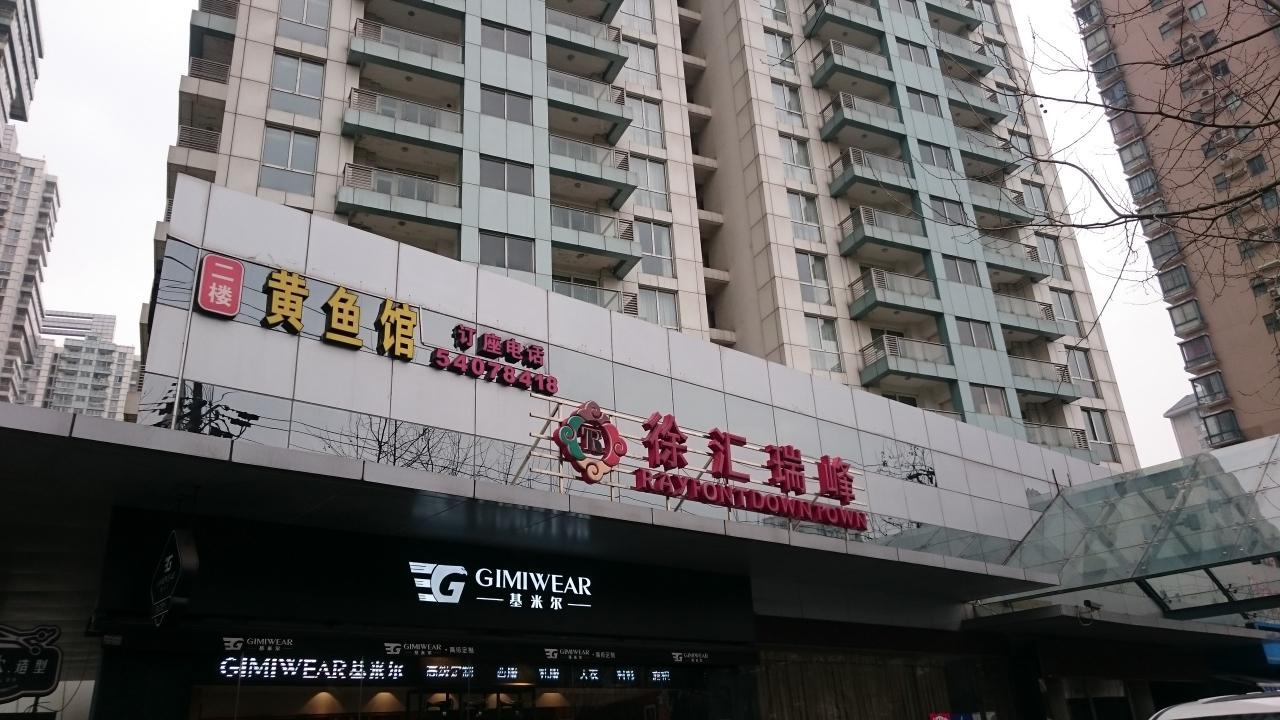 ディズニーファンではないけれど、上海ディズニーに行ってみました その