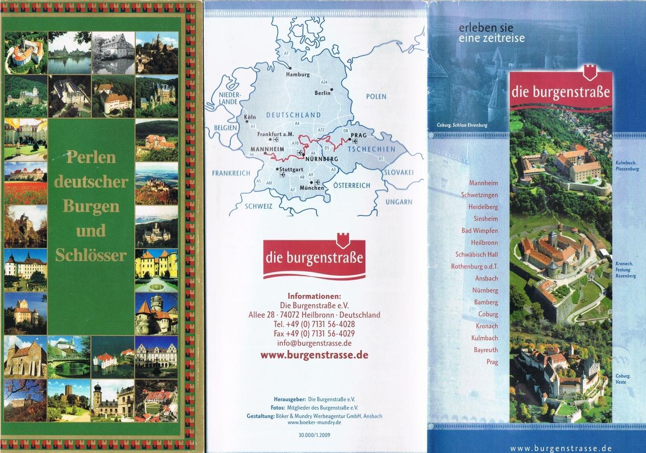『ドイツ・レンタカーの旅は楽しいですよ!その2(2007~2016年)』その他の観光地 ドイツ の旅行記・ブログ