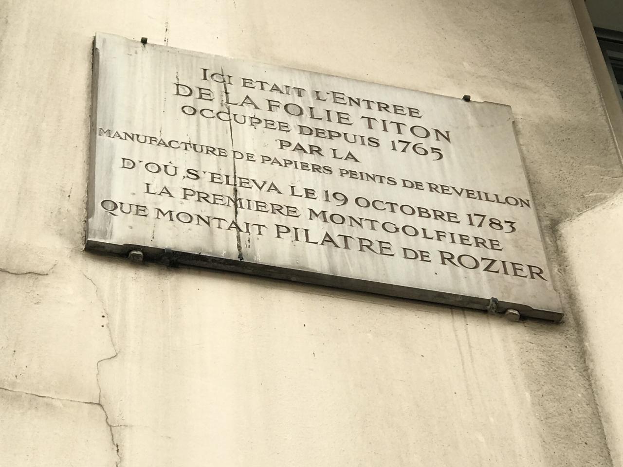 フランス革命散歩 第一部 ~「小説フランス革命」を題材として ...