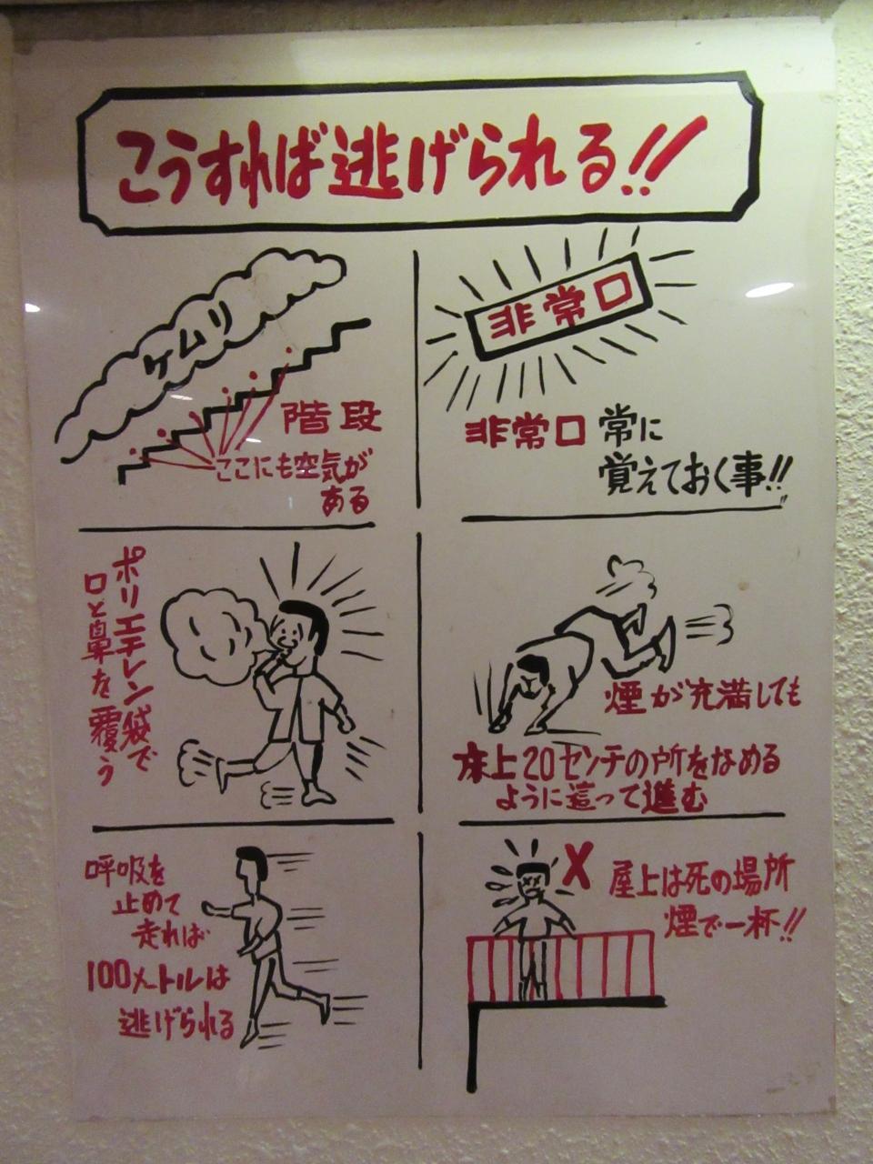 【東京】大田区の7階建て物流倉庫で火事 2人死亡1人意識不明   ->画像>6枚