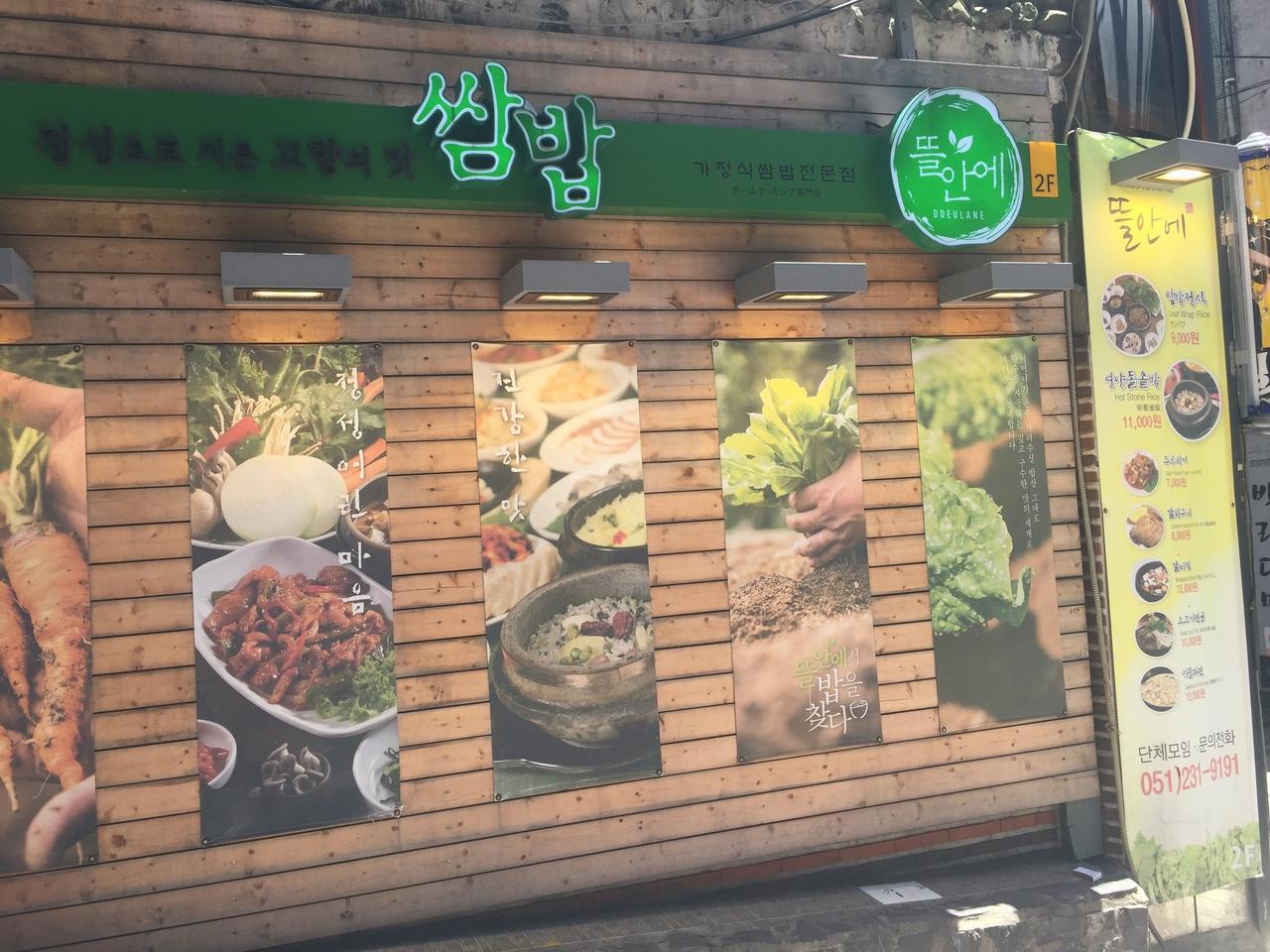 『夏休み☆ビートルで行く釜山旅』釜山(韓国)の旅行記・ブログ ...