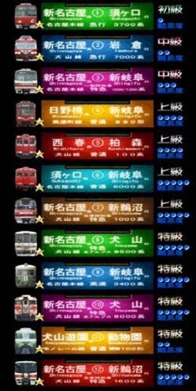 2017夏休み遠征5:ポケモンスタンプラリー&電車でgo!名古屋鉄道編