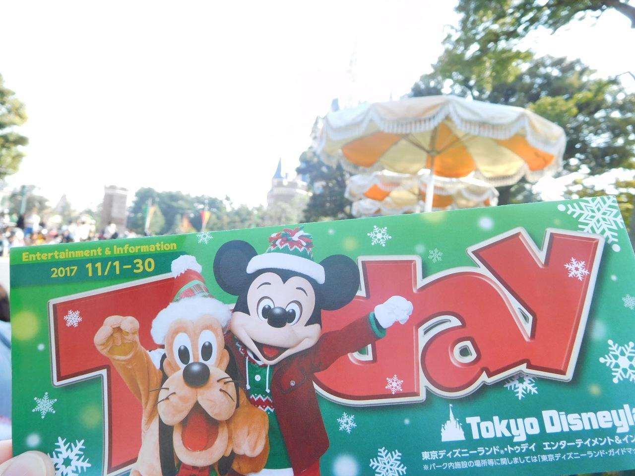 ディズニー クリスマス パック | 7331 イラス