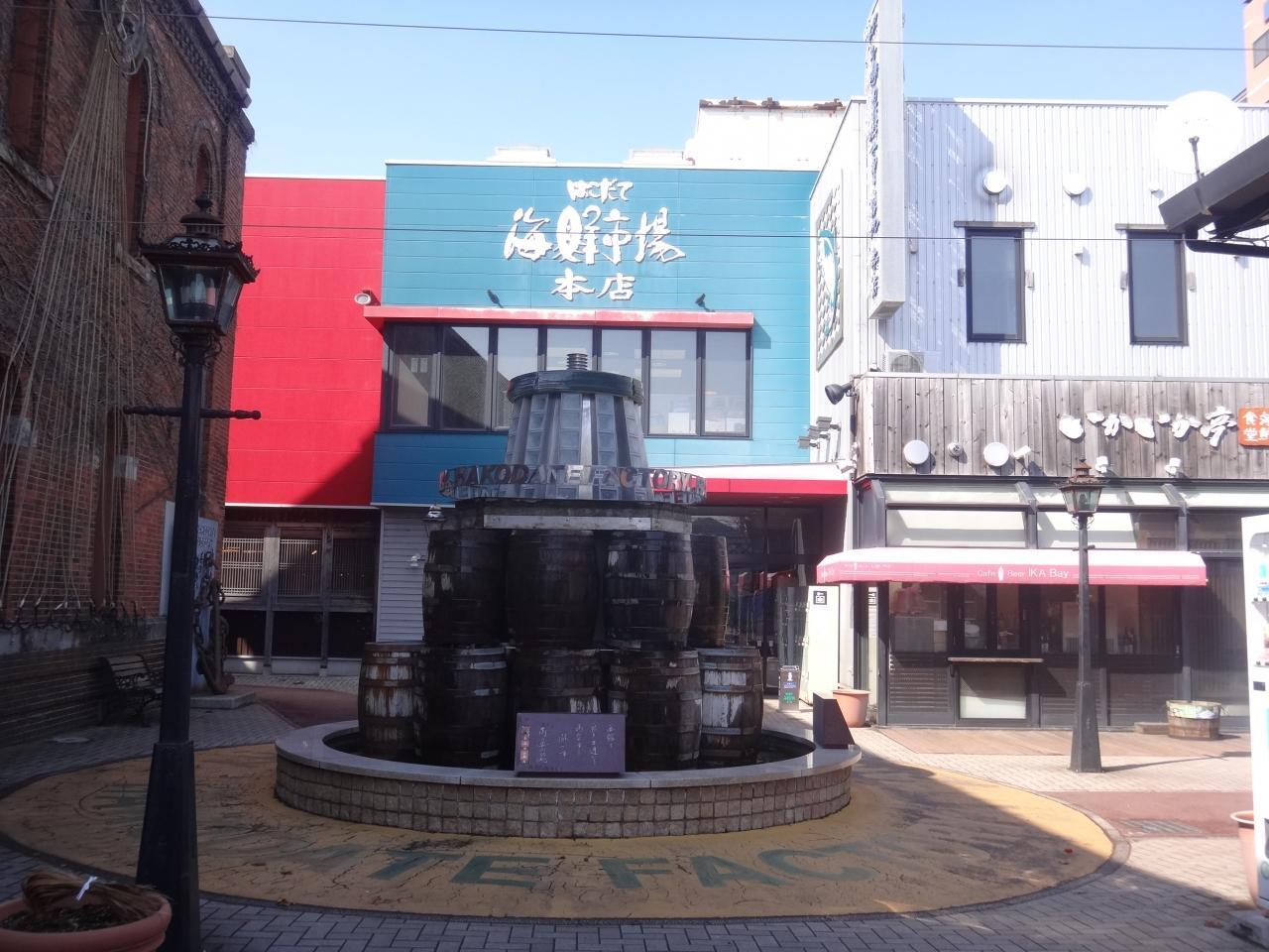 函館まるかつ水産 いかいか亭(居酒屋)の地図 | ホッ …