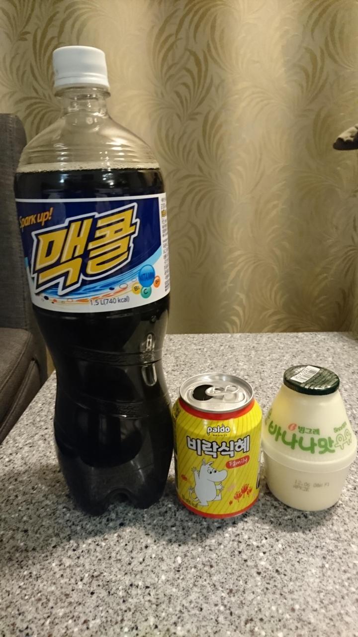 いつも飲んでいる韓流ドリンク<br /><br />(