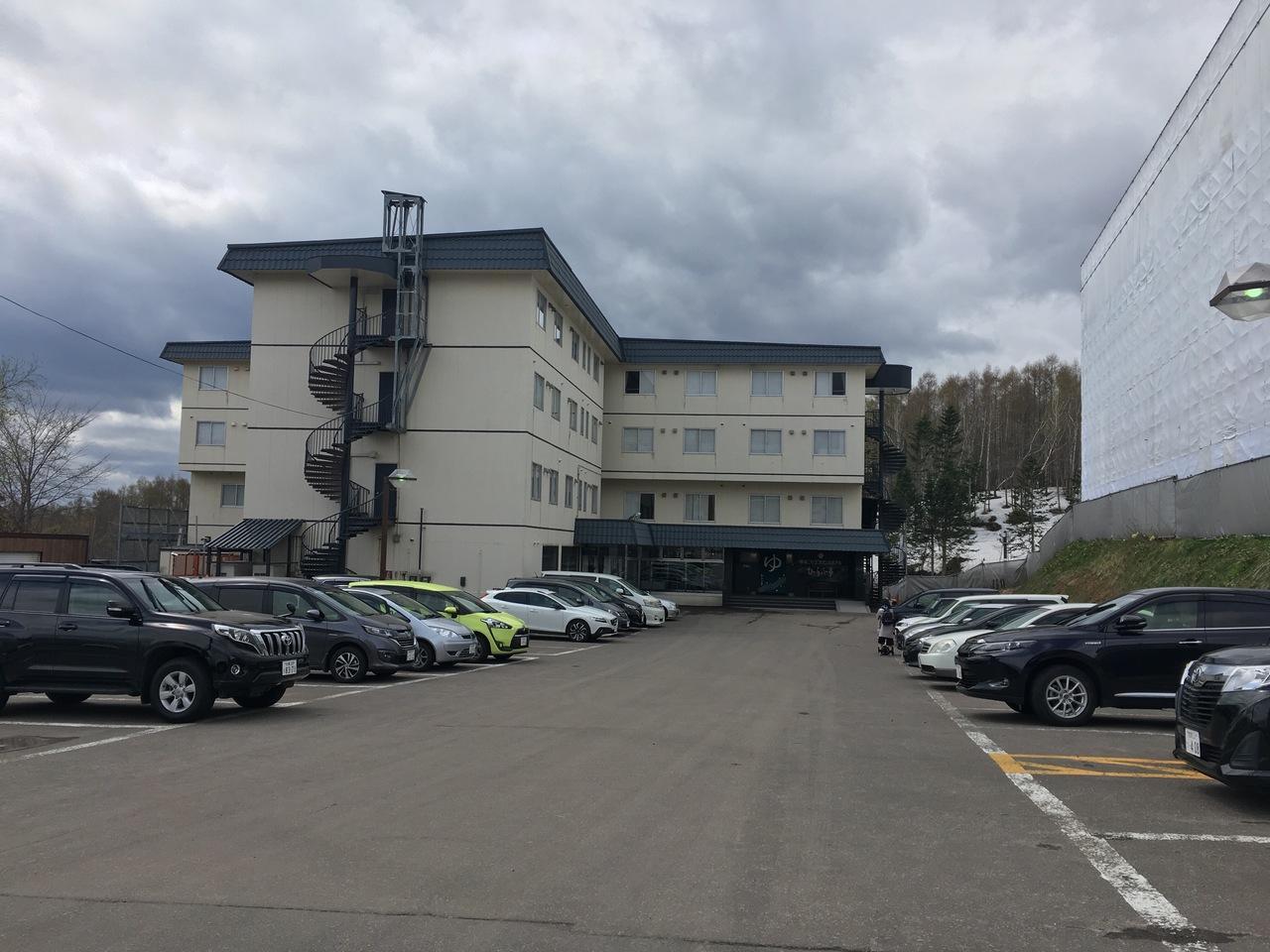 プリンス ホテル ひらふ 亭 ニセコ