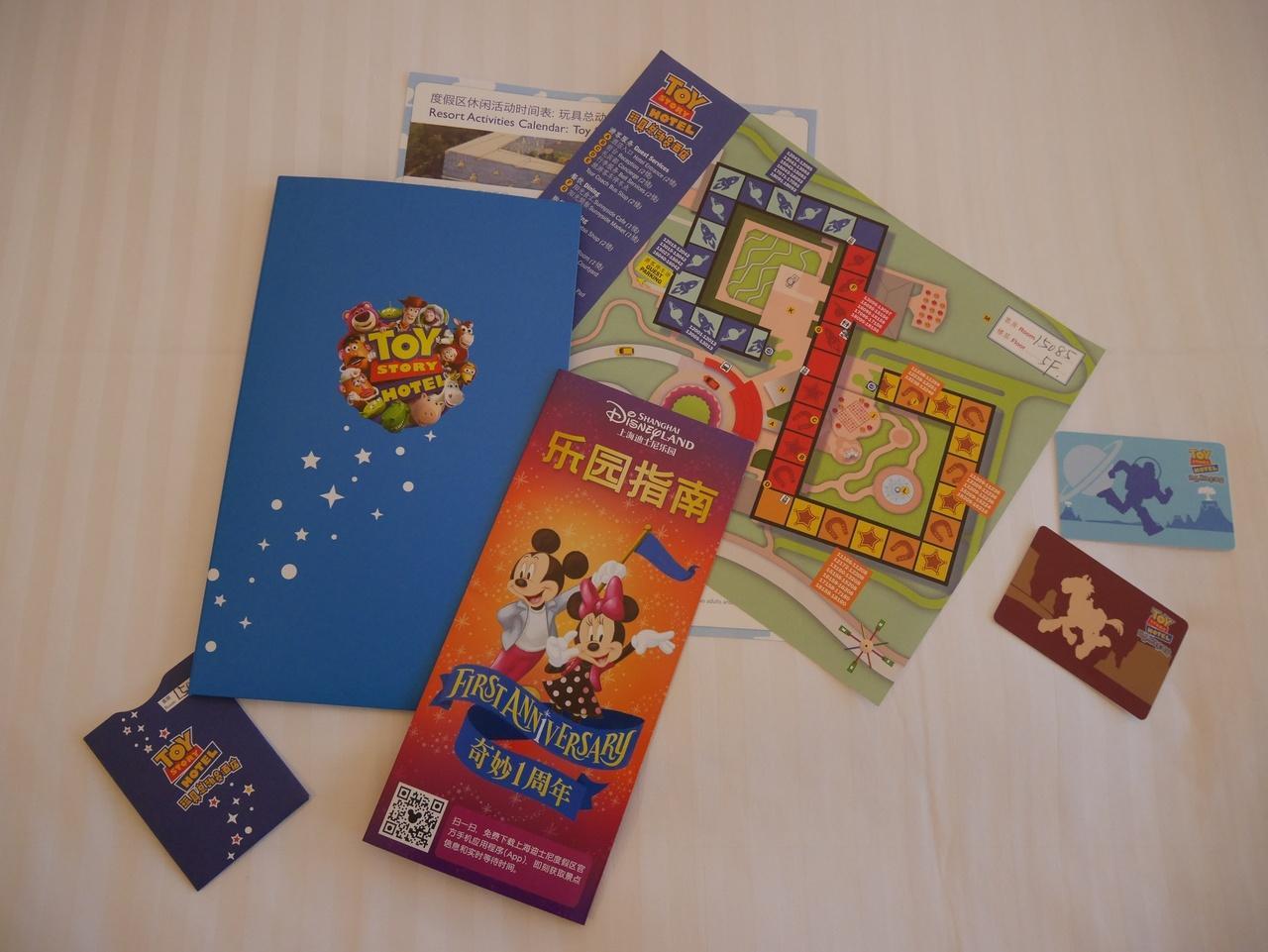 トイストーリーホテル1泊4日 上海ディズニー』上海(中国)の旅行記