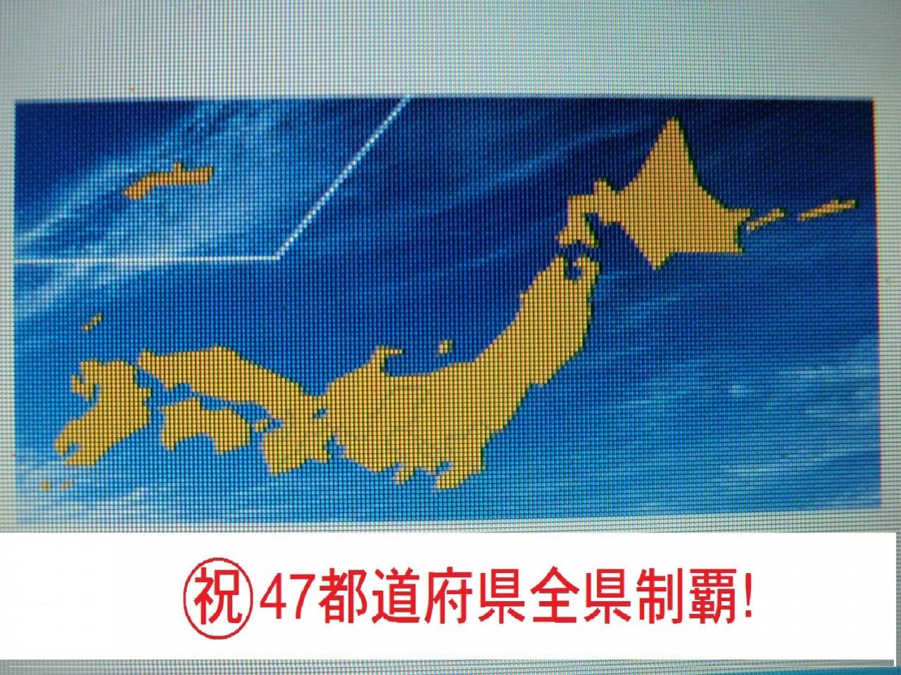 【楽天市場】ウキ センサー寝ウキ2 846677 ...