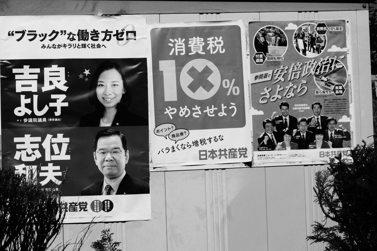 Welcome To Dark Side Of Japan—かつて国家から存在を否定された人たち ...