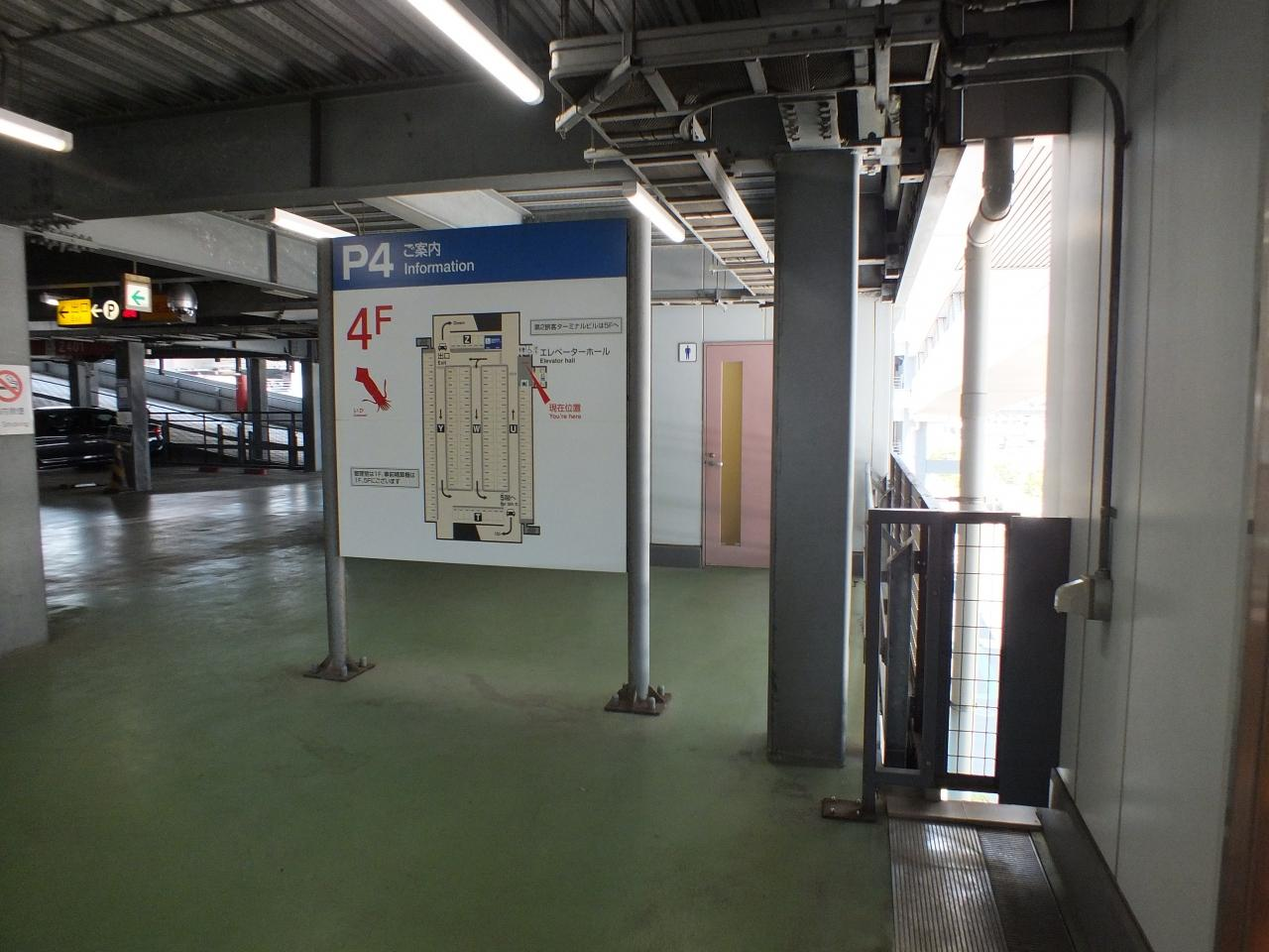 羽田 空港 駐 車場 駐車場 アクセス 羽田空港旅客ターミナル