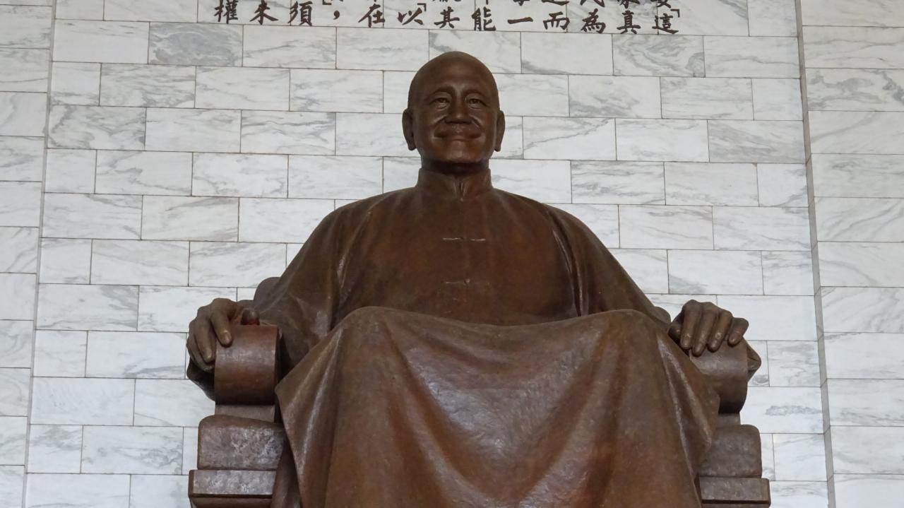 蒋介石 - 蒋介石の歴史的評価 - Weblio辞書