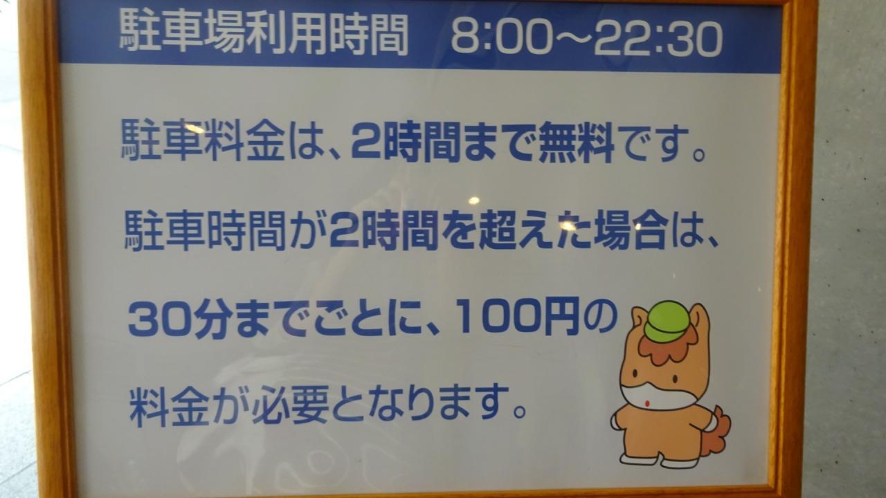 https://cdn.4travel.jp/img/tcs/t/pict/src/60/61/45/src_60614514.jpg