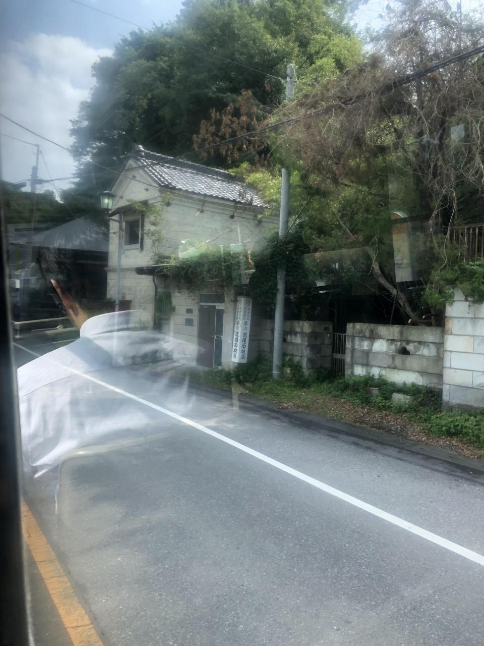うま 基地 と 東京 秘密