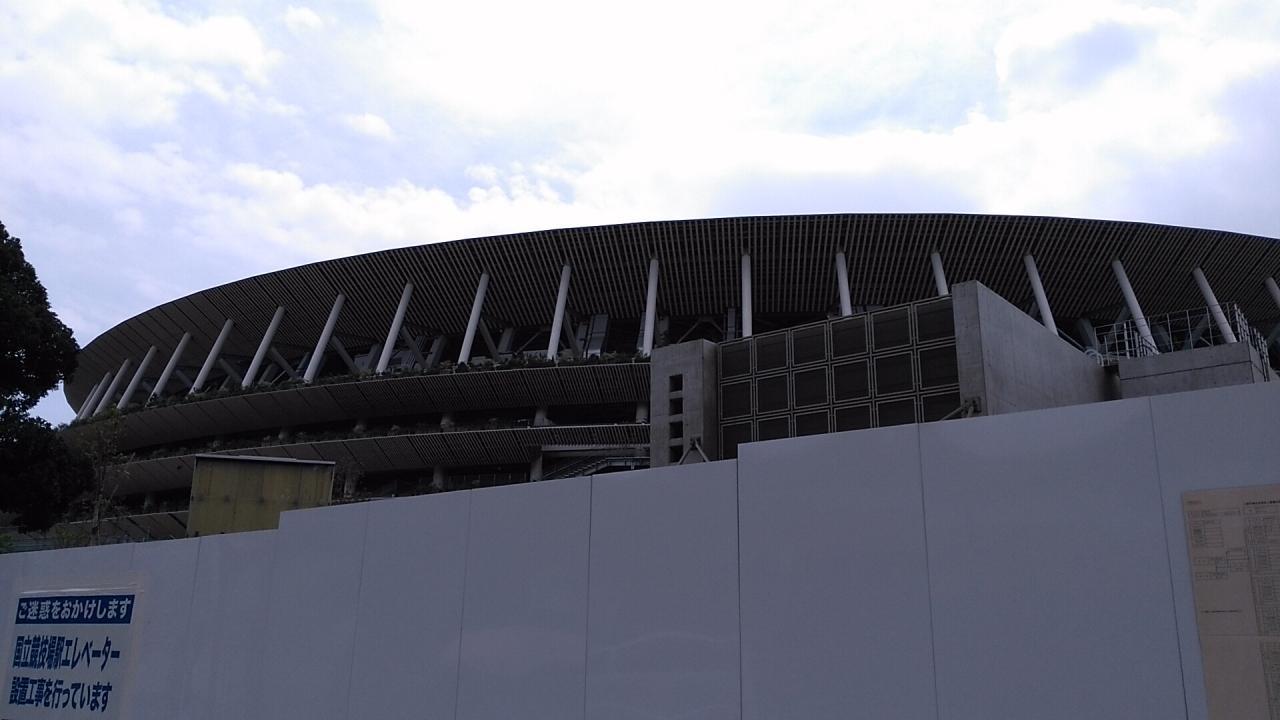 新 国立 競技 場 見学
