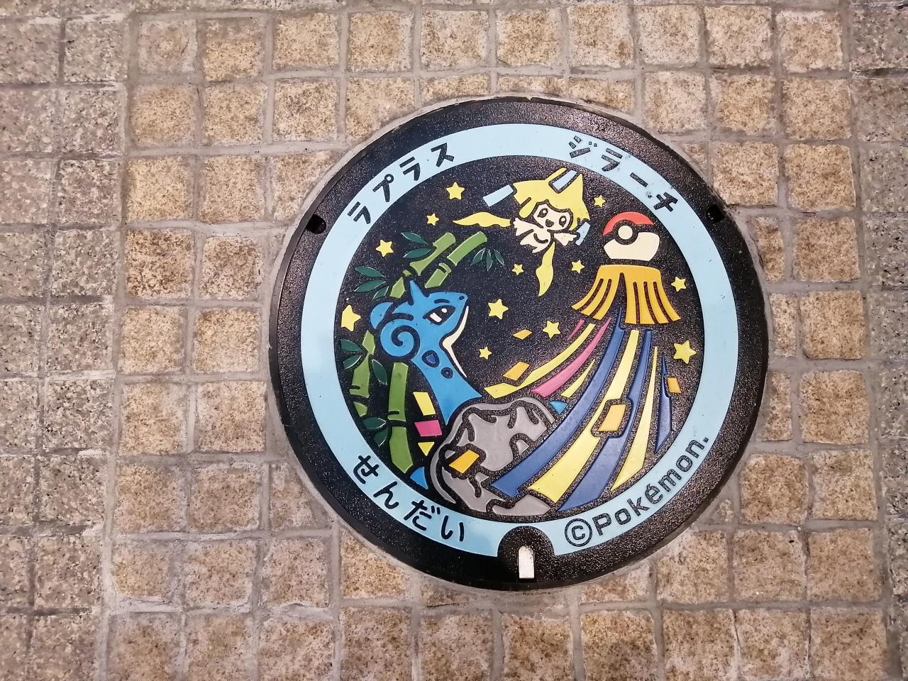 ポケモン マンホール 北海道