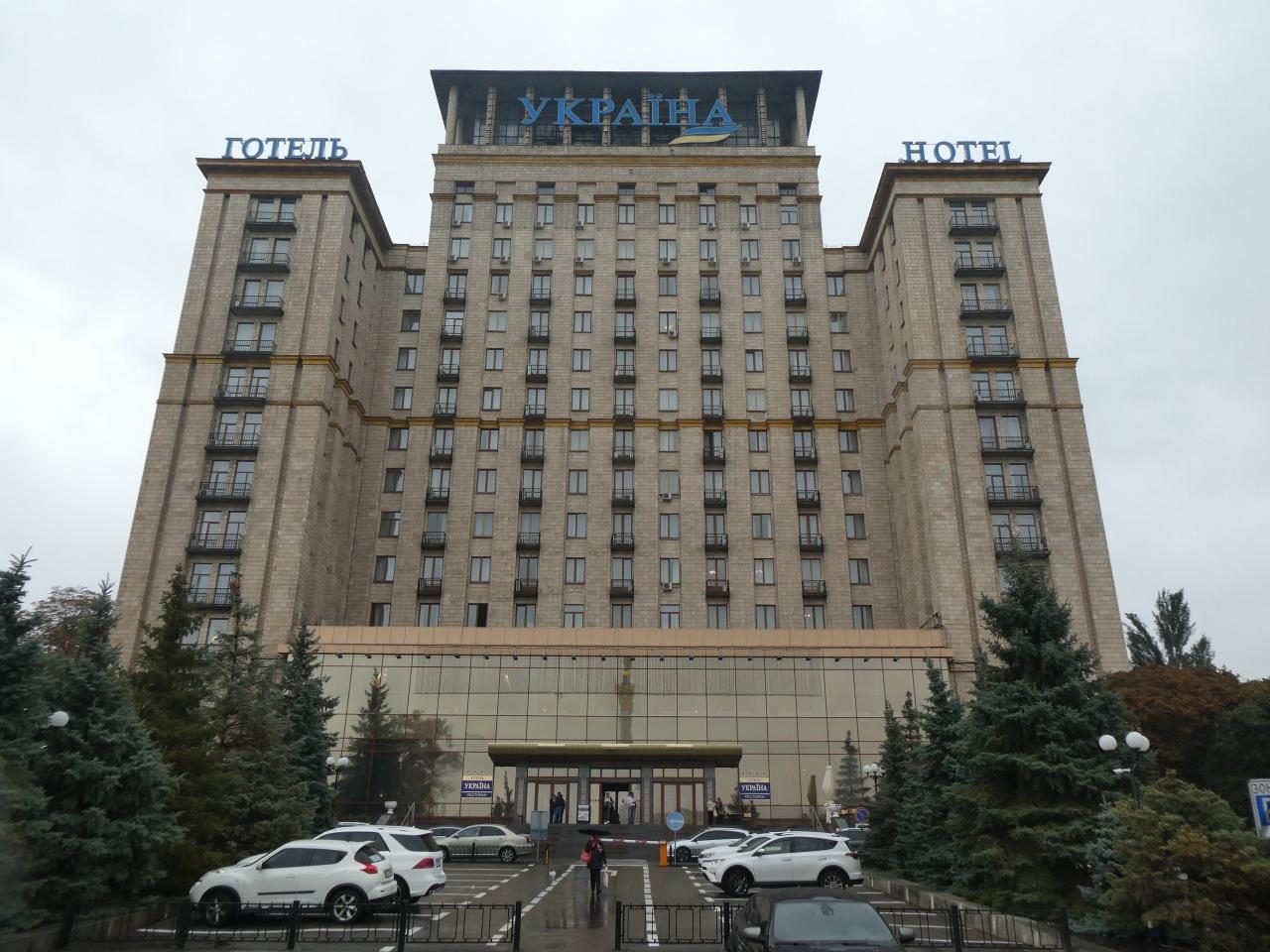 ホテル ウクライナ