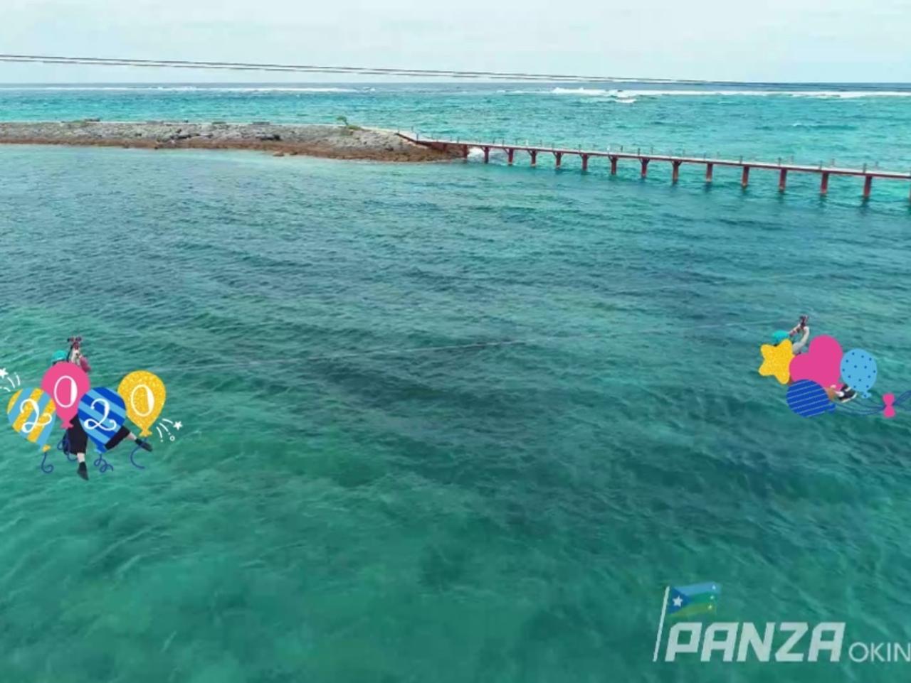 ジップ ライン 沖縄