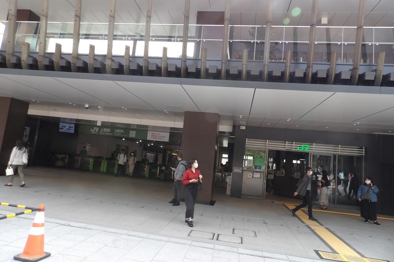 駅 jr 口 上野 公園