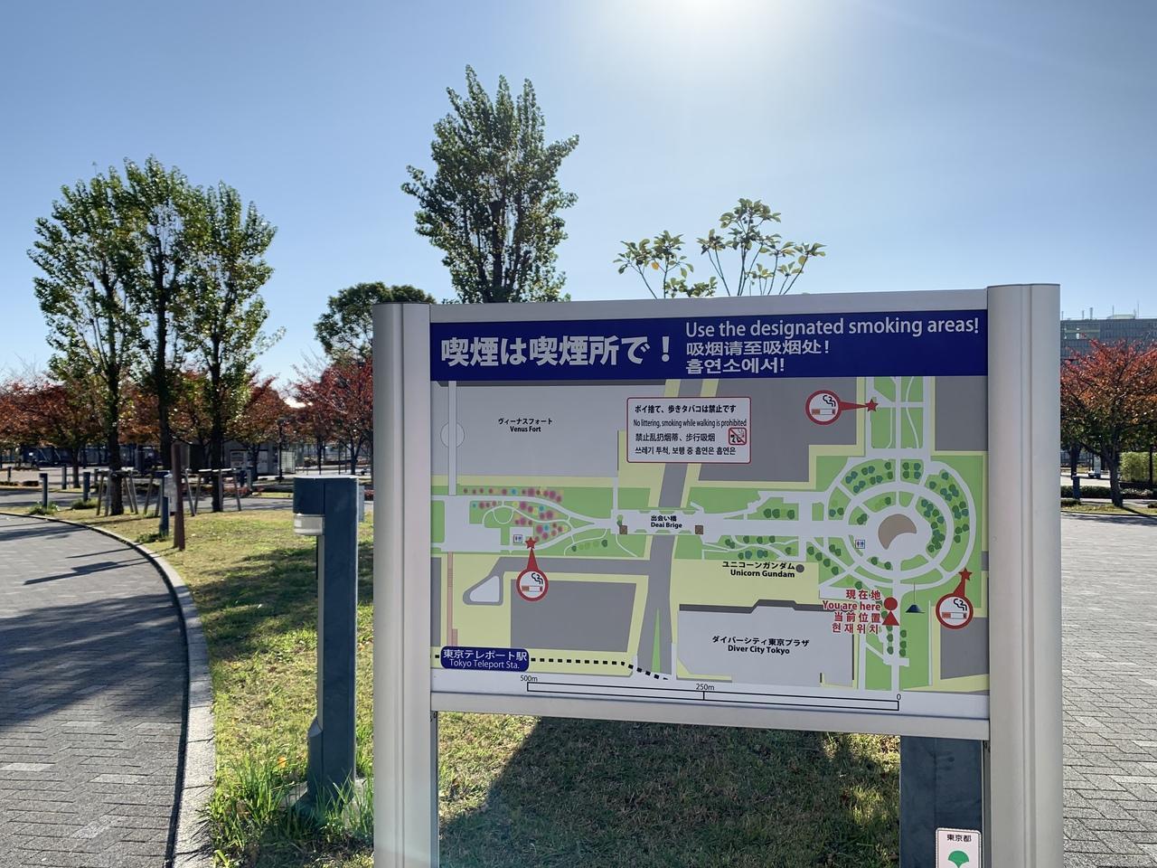 東京 テ レポート 喫煙 所 三菱地所|人を、想う力。街を、想う力。