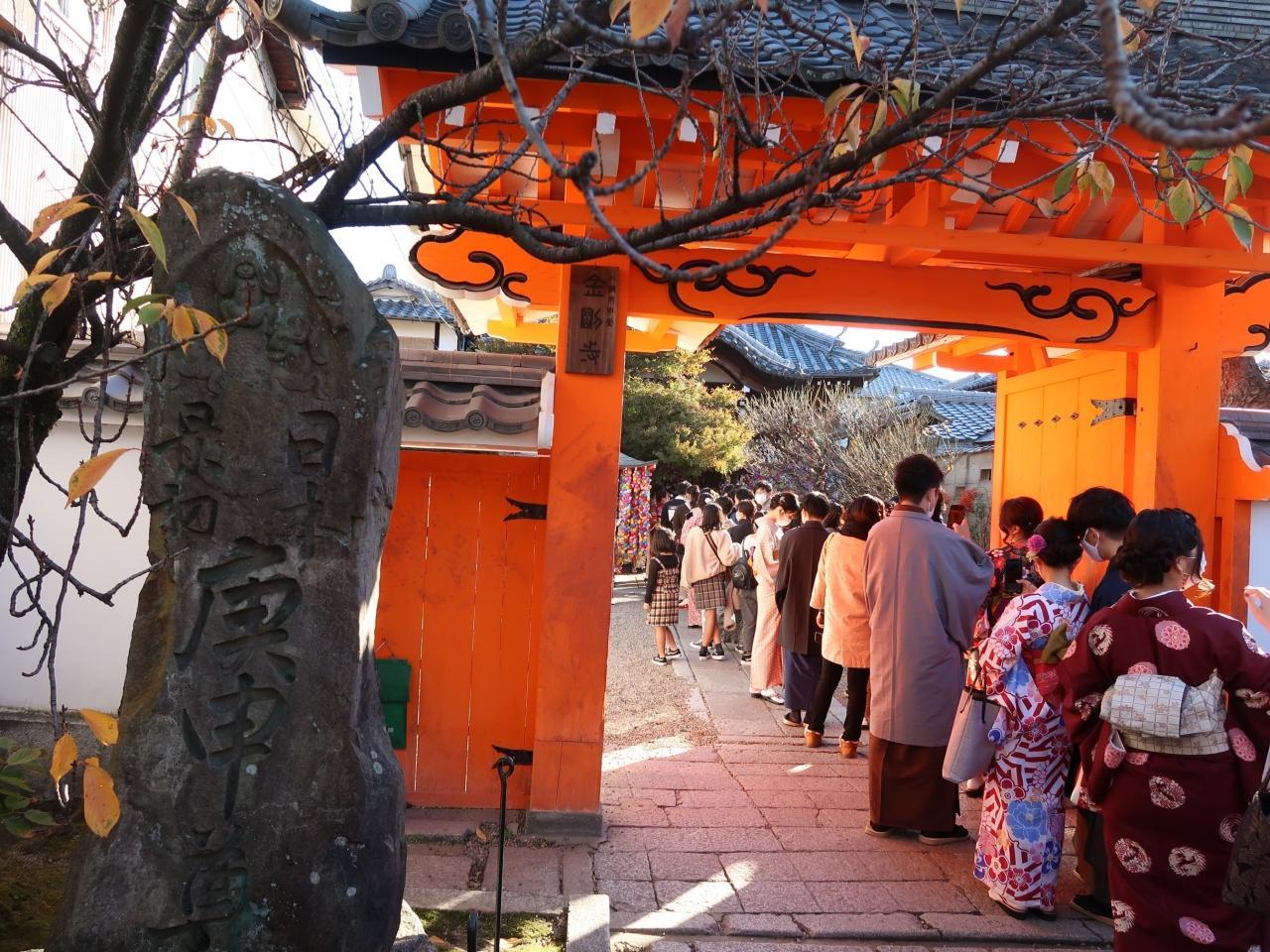 京都 若者 界隈