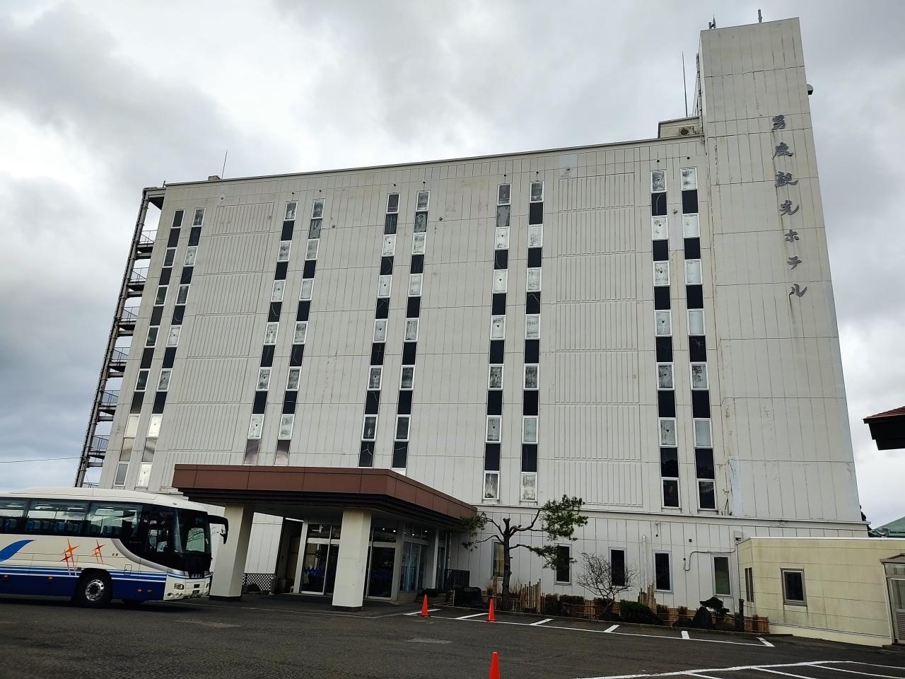 観光 ホテル 男鹿