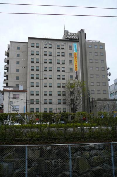 サンパークホテル内藤