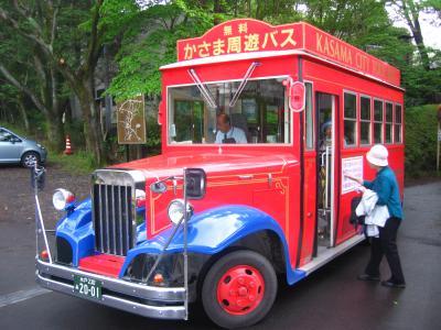 かさま周遊無料バスは便利で楽しい。
