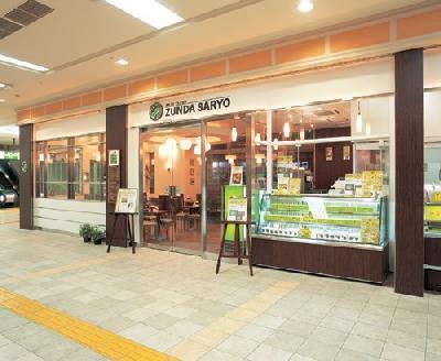 Lrg_restaurant_1015