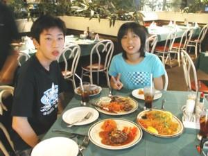 Lrg_restaurant_6434