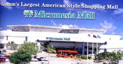 楽しくショッピングするなら「マイクロネシアモール」