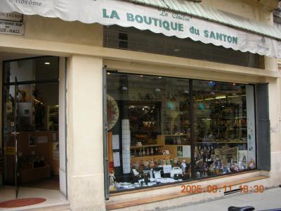 アルル サントン人形専門店 LA BOUTIQUE du SANTON