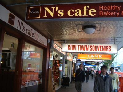 N's Cafe ~クイーン・ストリートの美味しいベーカリー・カフェ