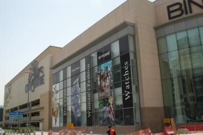 Deira City Centre-空港に近い巨大ショッピングモール