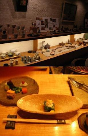 囲炉裏が素敵「九つ井 横浜店」