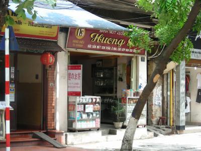 日本人相手のお茶専門店