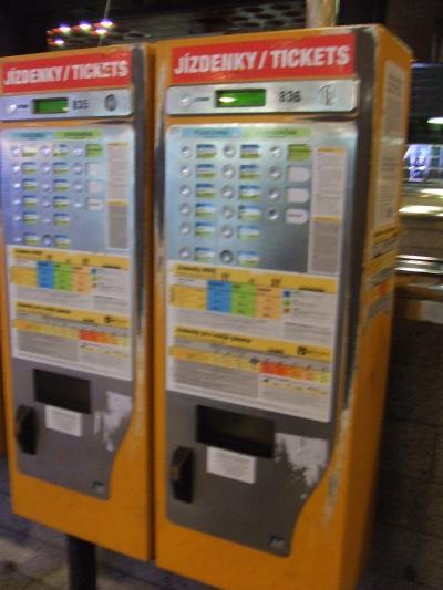 地下鉄・トラム・バスに24時間乗り放題の一日券を購入しよう
