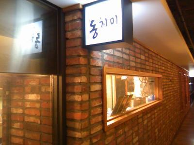 24時間営業の冷麺店