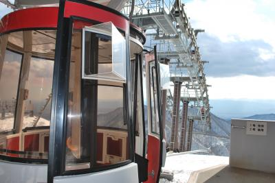 これに乗って榛名富士の頂上へ