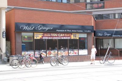 Wild Ginger 日本より安くて美味しい和食レストランです