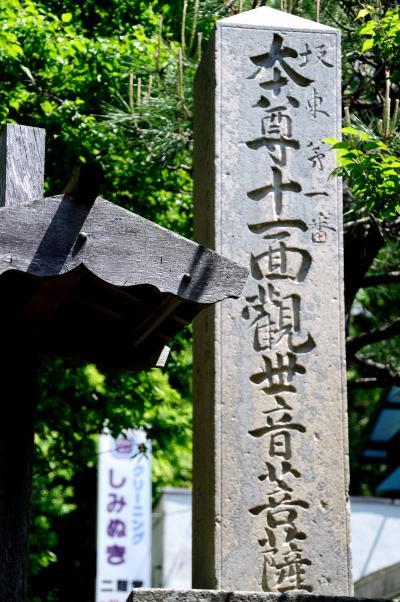 鎌倉最古の仏地