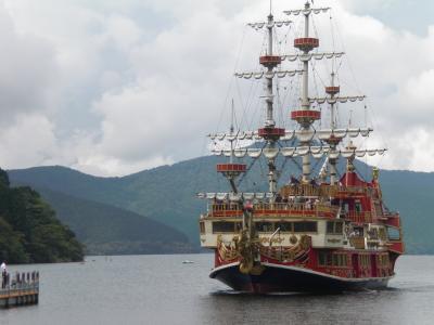 芦ノ湖から大涌谷へ海賊船で!