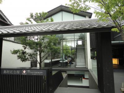 免震構法の奥村組の記念館は、無料の快適な休憩所