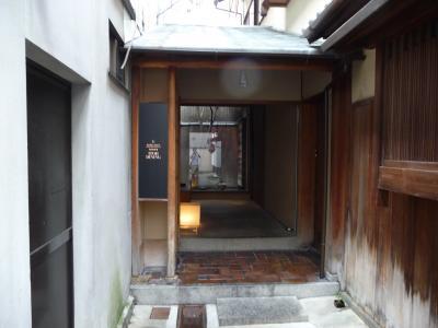 伊藤ダイニング 京都