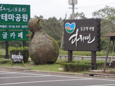 済州島の洞窟カフェ「茶喜然」