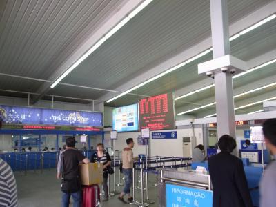 ターミナルはとても小さいです。。