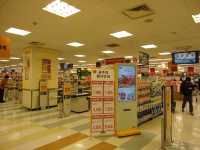 巨大なショッピングセンター