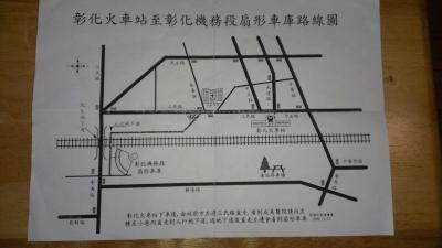 台湾鉄道醍醐味のひとつ(彰化扇型車庫)