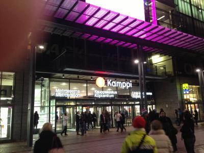 ヘルシンキのショッピングなら、カンピ・ショッピングセンター 。1ヶ所でお目当てのお店があります。