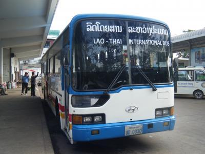 ビエンチャンから タイ ウドンターニーへの国際バス
