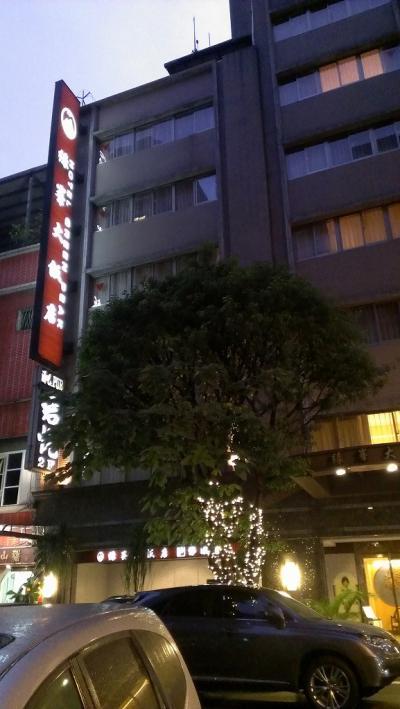 日本人観光客向けのリーズナブルホテル(緑峯大飯店)
